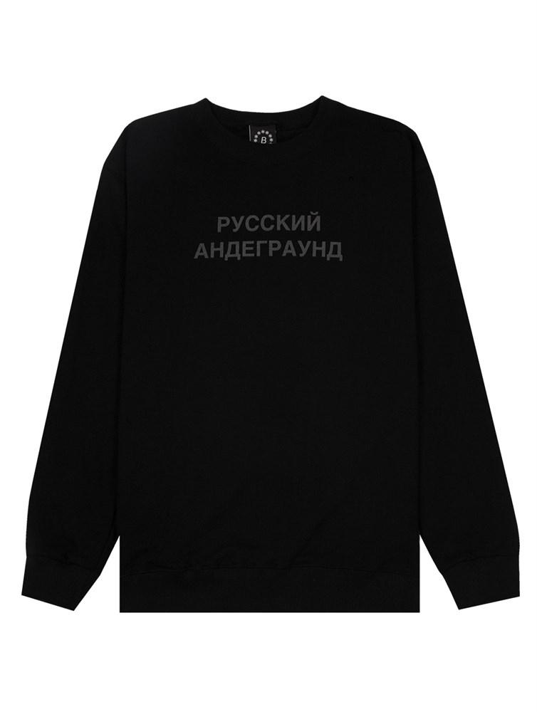 Волчок Свитшот РУССКИЙ АНДЕГРАУНД черный