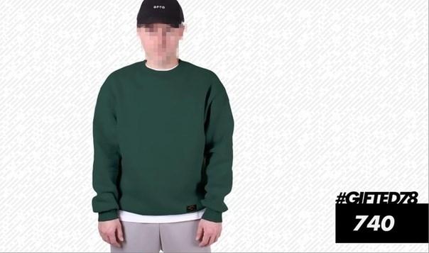 """Свитшот """"GIFTED"""" original18/740 зеленый"""