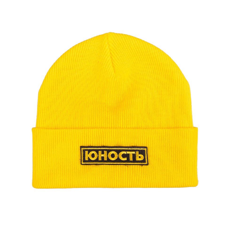 Шапка Юность «СМП» - лого желтый