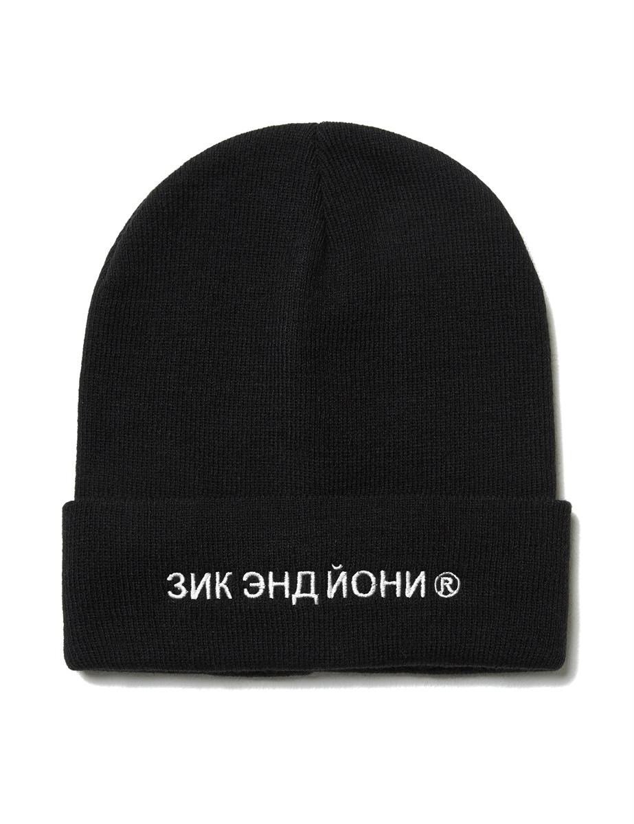 Шапка ZIQ & YONI RUS AW18 черная (ONE SIZE)