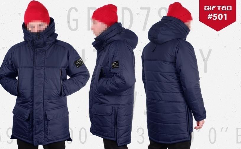 """Куртка """"GIFTED"""" Winter17/501 темно-синий"""