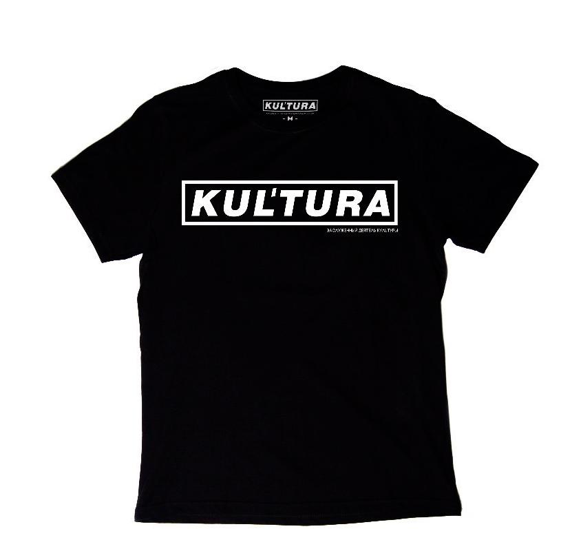 Футболка Культура Logo, черный