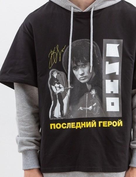 Толстовка с футболкой ZIQ & YONI x КИНО черная/серая - фото 10167