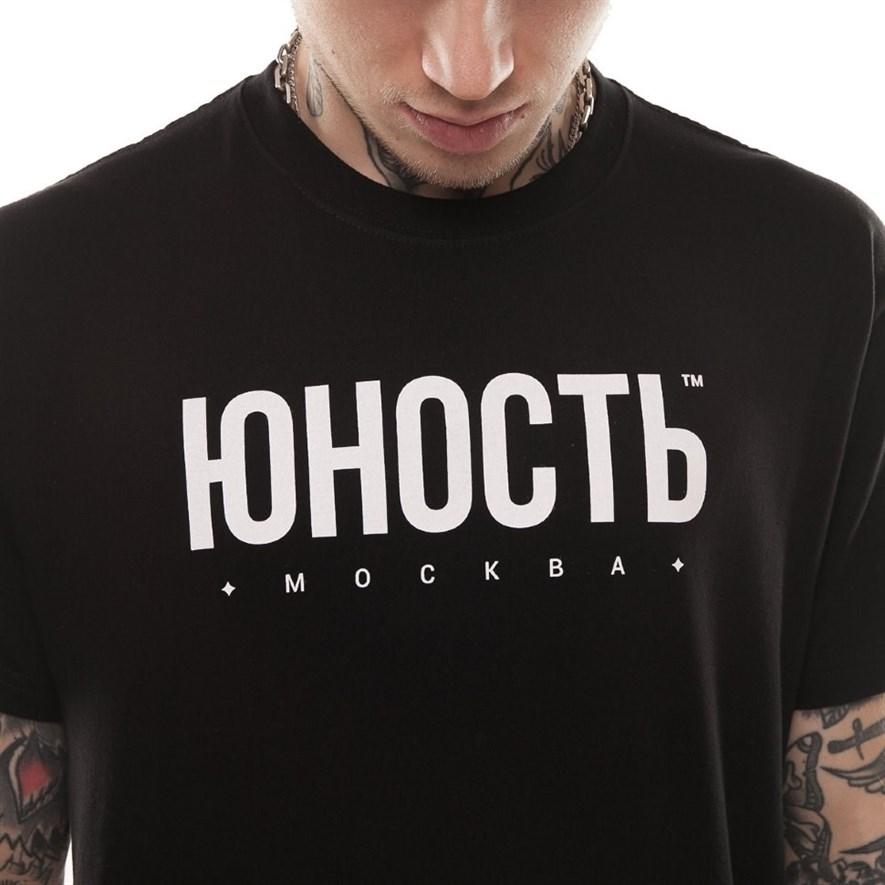 Футболка ЮНОСТЬ™ «Юность» - Москва Черный - фото 11276