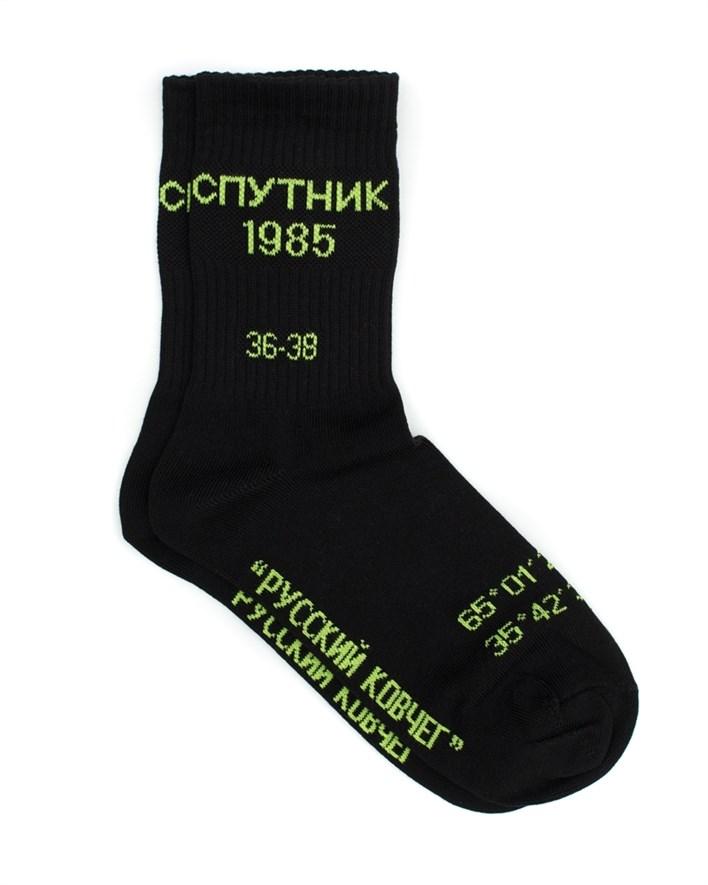 Носки СПУТНИК1985. черные р.36-39 - фото 11834