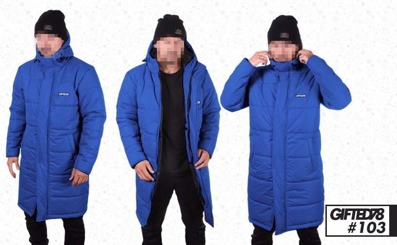 """Куртка """"GIFTED"""" Winter18/103 синий - фото 4738"""