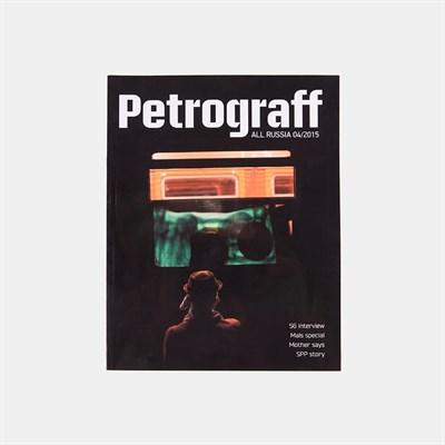 "ЖУРНАЛ ""PETROGRAFF #4 """