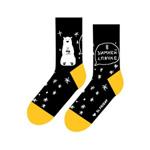 Носки St. Friday socks В зимней спячке арт 481-19 р. 38-41