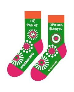 Носки St. Friday socks Не фанат (пришел выпить) арт. 441-9 р. 38-41