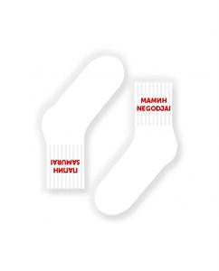 Носки St. Friday socks Мамин негодяй / Папин самурай 259-2/11 р. 41-46