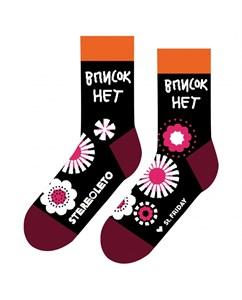 Носки St. Friday socks Вписок нет арт. 437-19 р. 38-41