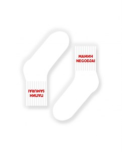Носки St. Friday socks Мамин негодяй / Папин самурай 259-2/11 р. 38-41