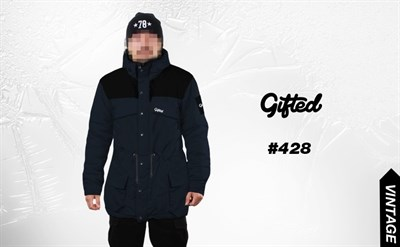 Куртка GIFTED 120 синия