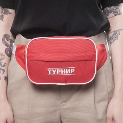 Поясная сумка ЮНОСТЬ™ Турнир «Турнир» (Красный)