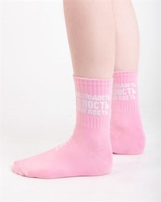 Носки Север МЗН розовые