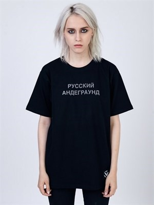 Волчок Футболка РУССКИЙ АНДЕГРАУНД черный