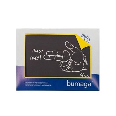 Bumaga Кошелек SHOT