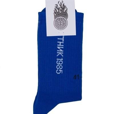 Носки СПУТНИК1985. H6 синие 41-43