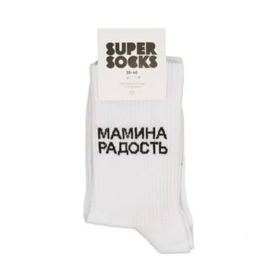 Носки SUPER SOCKS Мамина радость ((35-40), Белый )