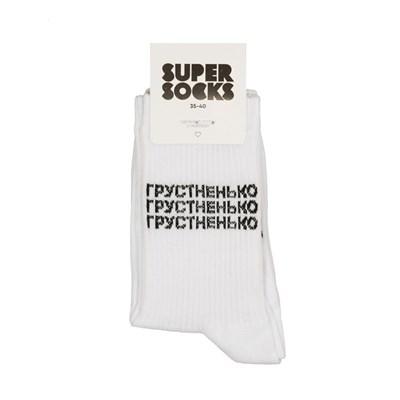 Носки SUPER SOCKS Грустненько (Размер носков 35-40, ЦВЕТ Белый )