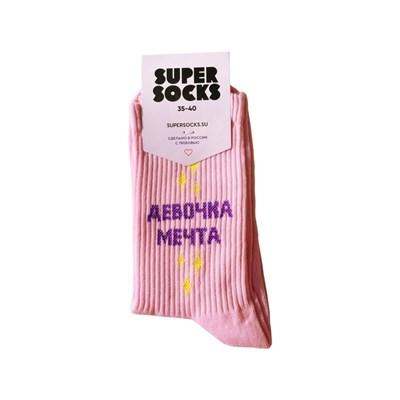 Носки SUPER SOCKS Девочка - Мечта (35-40, Розовый )