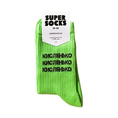 Носки SUPER SOCKS Кисленько (Размер носков 40-45, ЦВЕТ Зеленый )