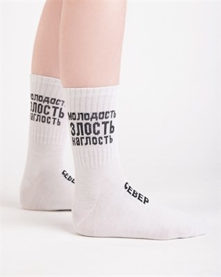 Носки Север МЗН белые