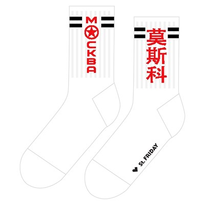 Носки St. Friday socks Московский вок