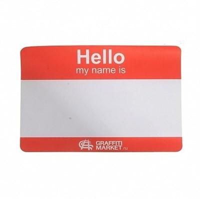 Стикер Hello My Name Is 8x12 см.