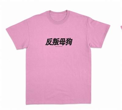 Футболка Oldy Logo розовый
