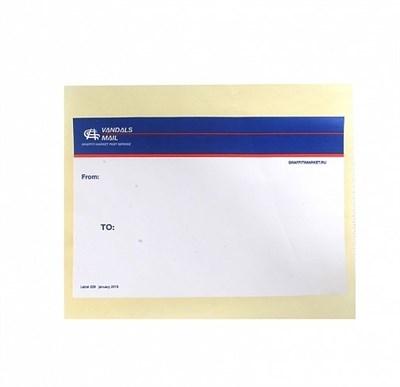 Стикер Vandals Mail 8x12 см.