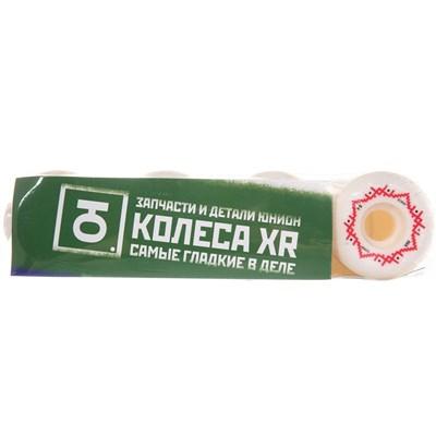 Юнион Комплект колес Ornament, 51mm/98a, F5