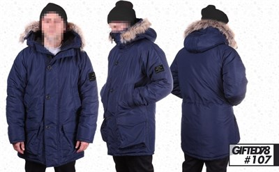 """Куртка """"GIFTED"""" Winter18/107 темно-синий"""