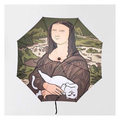 RIPNDIP Зонтик Nerma Lisa Umbrella