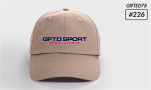 "Бейсболка ""GIFTED"" dads cap SS18/226 бежевый"