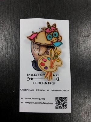 FoxFang комплект единорог рисует