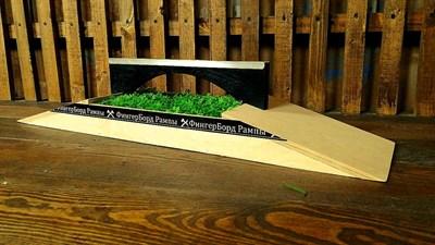 ФБР - деревянные фигуры для фингербординга Фанбокс grass + rail