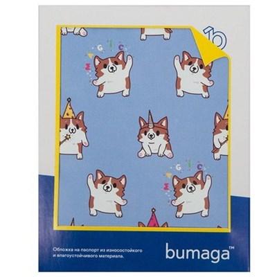 Обложка на паспорт Bumaga Korgi